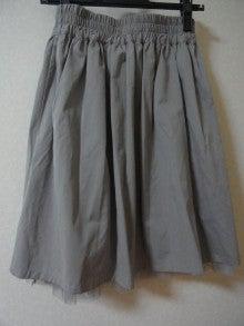 グレースカート