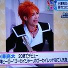 日本テレビ「ヒルナンデス!」2011.9.19 舞台「ふしぎ遊戯」の記事より