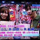 テレビ東京「今夜もドル箱!!」2011.3.22 舞台「ふしぎ遊戯~朱雀編~」告知の記事より