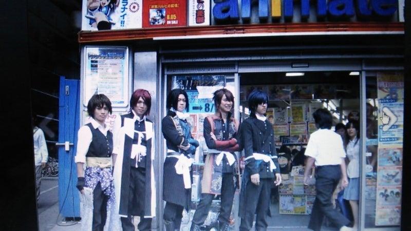 PSPゲーム「薄桜鬼-はくおうき-」発売PR 2009.8.27の記事より