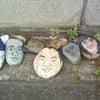 街ネタ「若い時に流さなかった汗は、年をとった時の涙となる」の画像