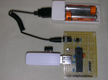 USB-Bluetoothアダプター