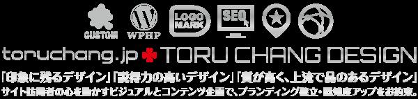 toruchang.jp☆アメブロ☆デザイン☆カスタマイズ☆SEO☆サロン集客