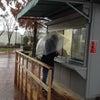 さいたま水族館の画像
