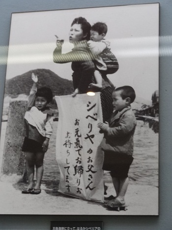舞鶴 引き揚げ記念館にて | トリ...