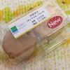 【Family Mart】「マカロン(キャラメル・バニラ)」(税込 218円)の画像
