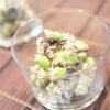 枝豆とひじきの白和えの画像
