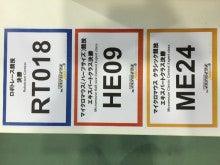 2014全日本大会
