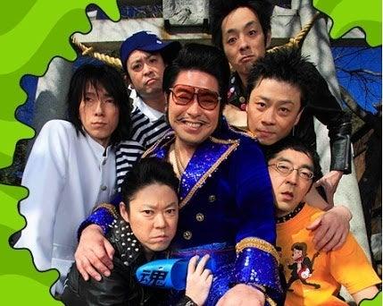 グループ魂   シマジュンのブログ