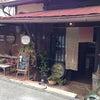 奈良  オーガニックカフェ はなさか お店紹介vol.955の画像