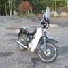 オートバイの処分方法の画像