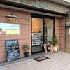 奈良  喜菜亭  ベジタリアンのお店招待vol.961の画像