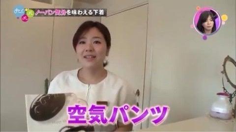 TBS番組おーくぼんぼんで空気パ...
