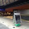 おめでとう!龍谷ミュージアム!と、私。の画像