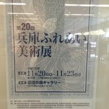 神戸の隠れ名スポット…