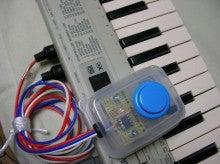 MIDIインターフェイスで演奏