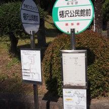 旧陸羽街道 白河→大…