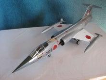 F-104Jその1