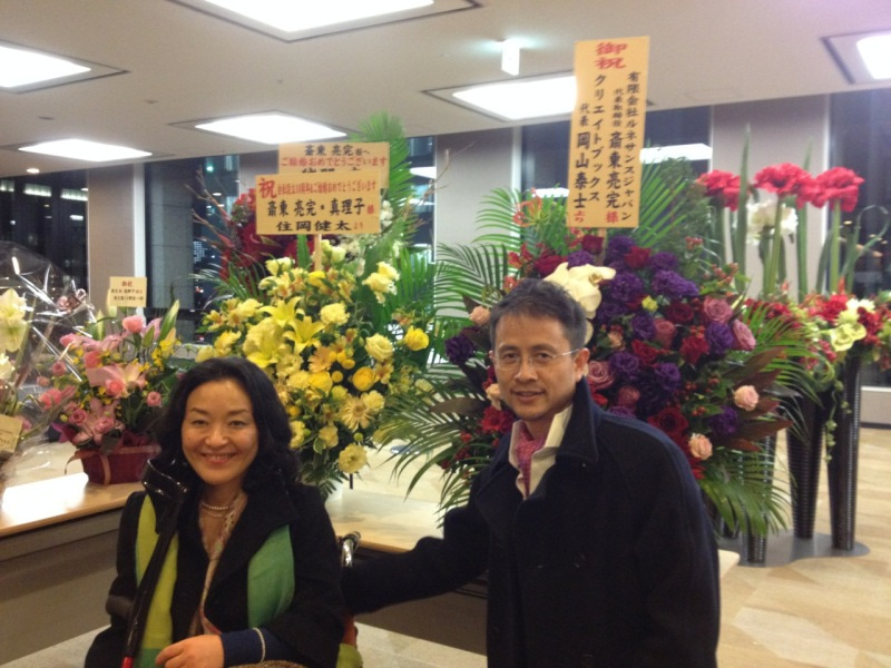 10周年記念会にお花を贈らせていただきました。
