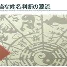 福岡占いの館「宝琉館」天神店 本格リニューアル開館の記事より