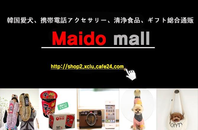 韓国代表総合通販Maido Mall