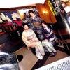 ■FLASH|2014年12月16日号特集『銀座一流クラブの流儀』にご贔屓頂いている由美ママ登場の画像
