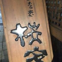 うなぎ桜家