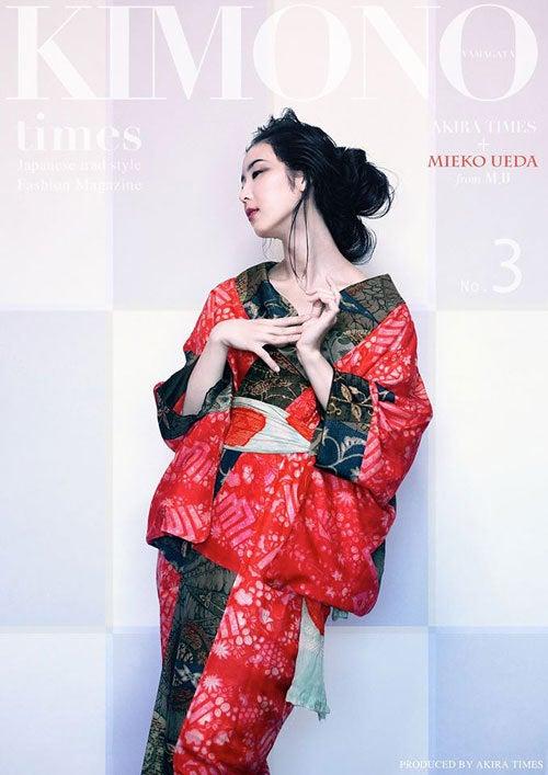 「akira times」の画像検索結果