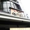 京都に行ってきました(*^O^*)の画像