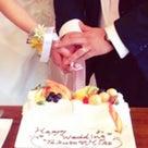 【アトリエami】結婚パーティーとしてご活用いただけました☆の記事より