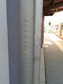 三河鳥羽駅上屋