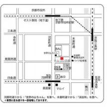 「虚空」秘話と12/…