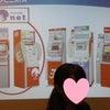 【モニプラ】「E-net」グリコ キスミント プレゼント&座談会②の画像