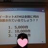 【モニプラ】「E-net」グリコ キスミント プレゼント&座談会③の画像