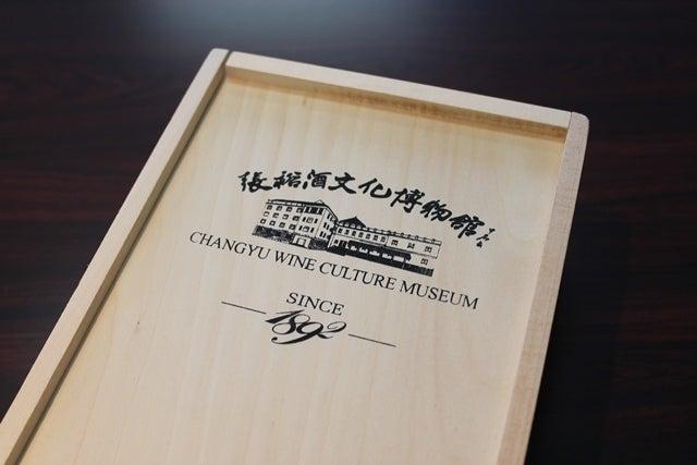 cyangyu_2