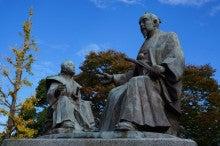 歴史と文化と和の心♪水戸の藩主たち~徳川斉昭~