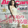 AneCan掲載♡の画像