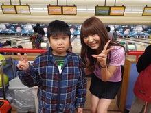 1年前、浜松セントラルボウルで会ったときも思いっきり照れていたっけ。