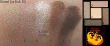 ☆Beautifully Obsessed:化粧品中毒者のブログ☆リンメル アイブック レビュー