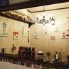 ナリポの「真吉の部屋」の画像