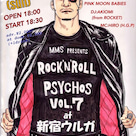 ROCK'N'ROLL PSYCHOS Vol.7の記事より