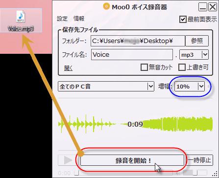 Moo0_06