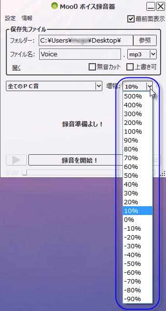 Moo0_05