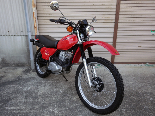 XL250S-2-5