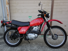 XL250S-2-3