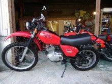 XL250S-2-2
