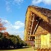 津島やよい広場の画像