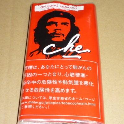 【アテにならないシャグレビュー】Vol.9 チェ シャグの記事に添付されている画像
