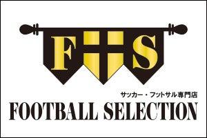 football-selection