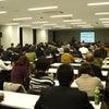 愛知県社会保険労務士会で講演しました!の画像